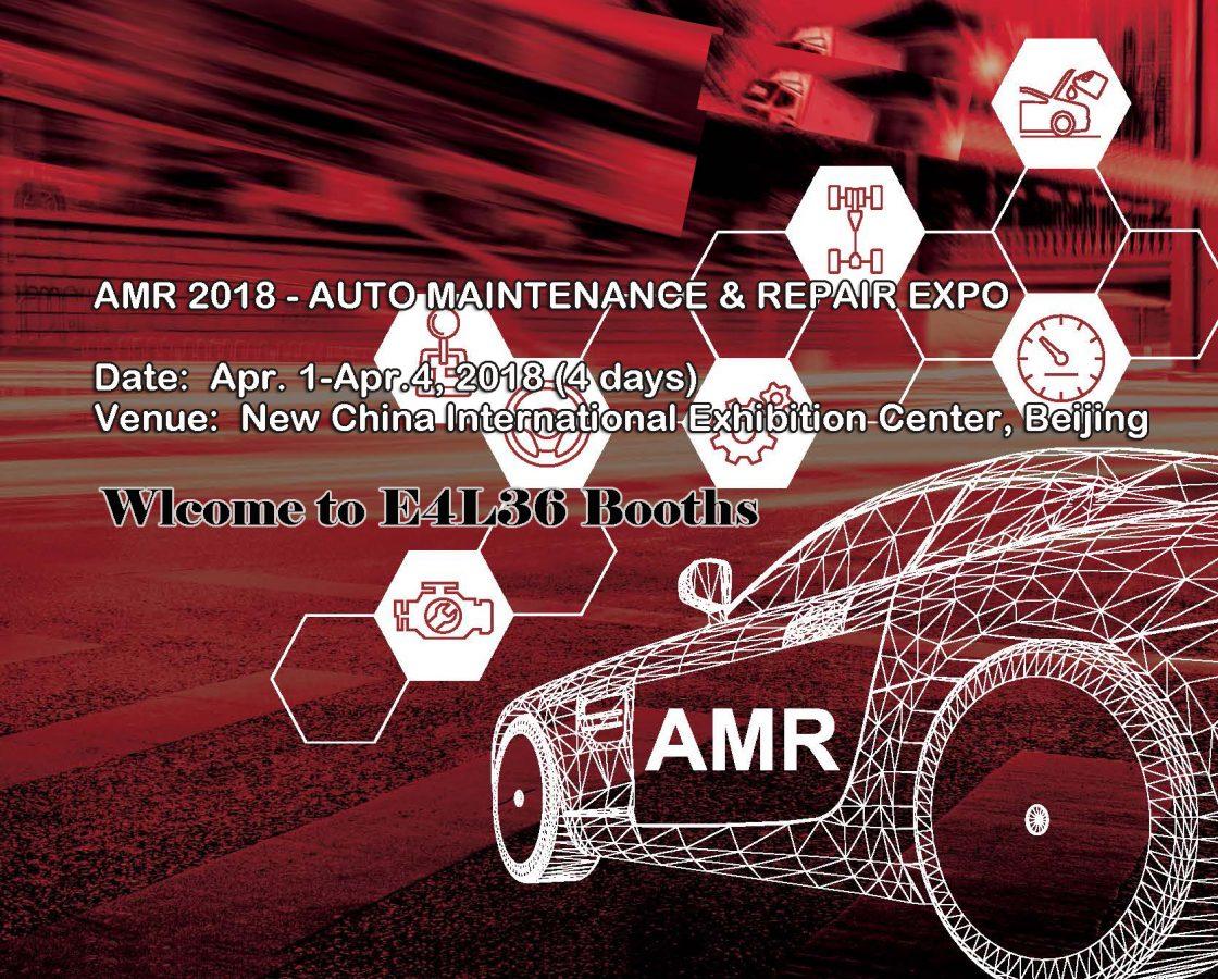 AMR2018北京国际汽保展