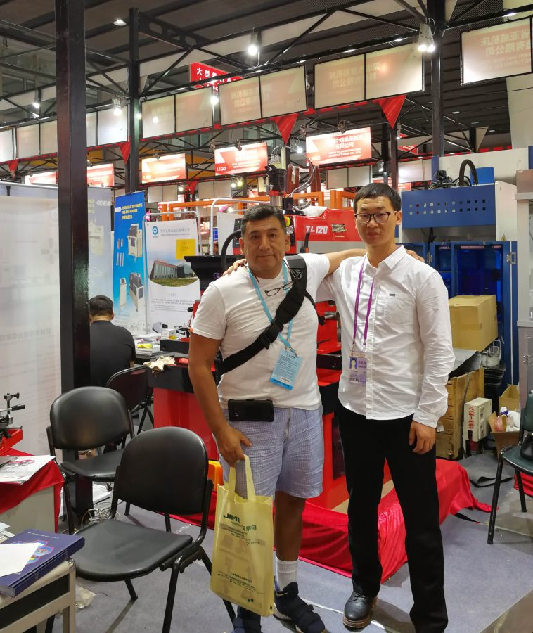 China Import and Export Fair (Canton Fair) booth 1.1F37