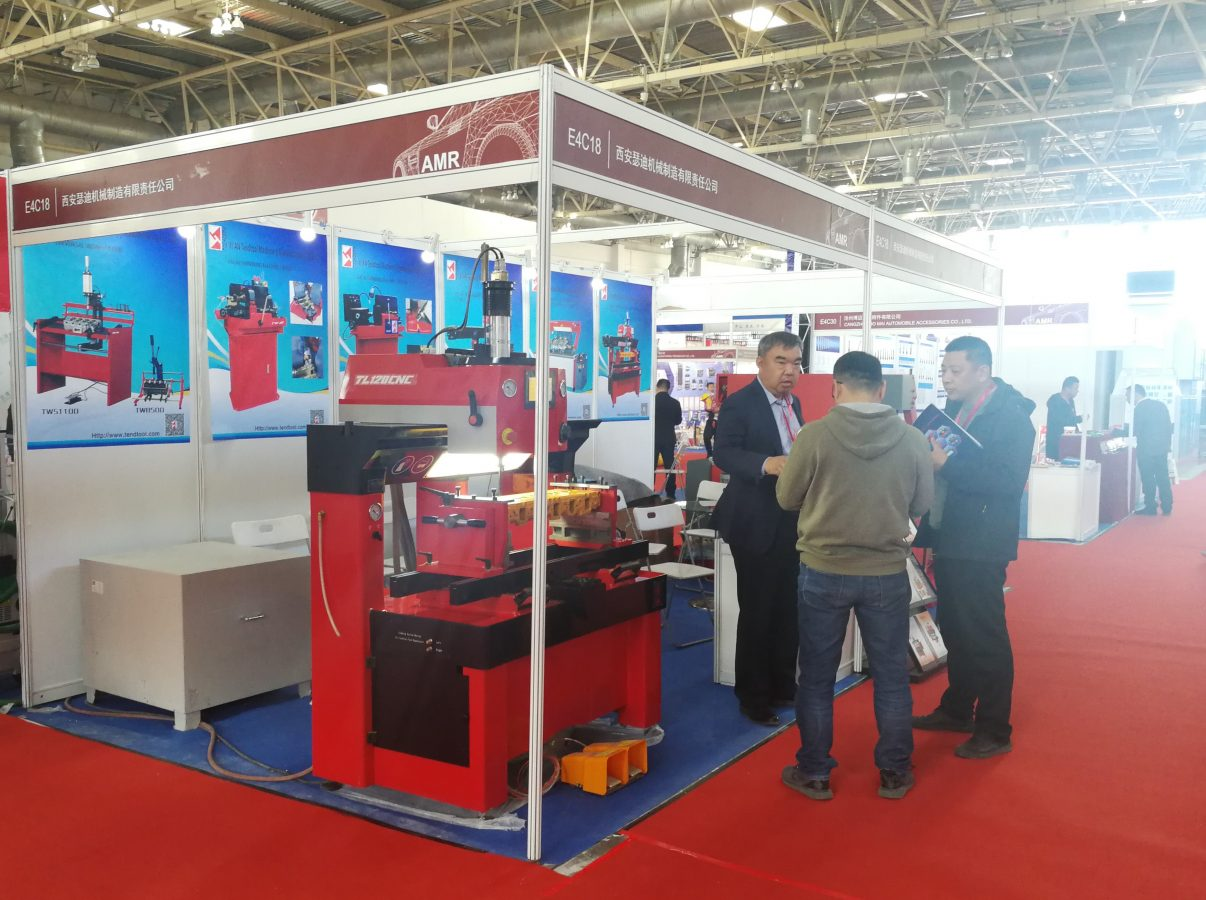Auto Maintenance and Repair Expo (AMR)