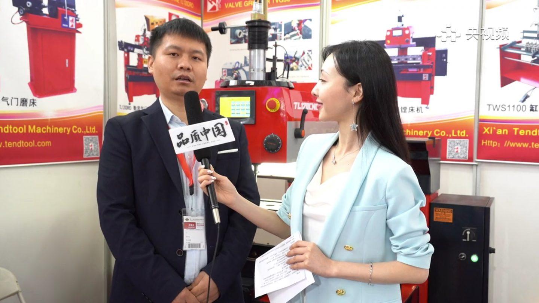 Screenshot_20210419_154343_com.cctv.yangshipin.ap